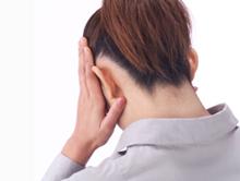 横浜市青葉区あざみ野MY整体院。なぜどこに行っても治らず諦めていたしつこい頭痛が当院の施術で改善するのか?