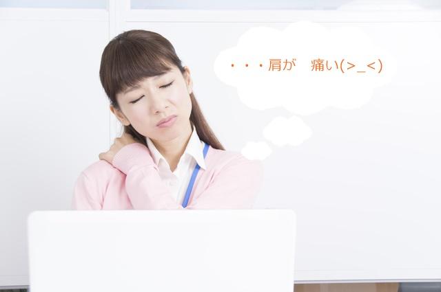 横浜市青葉区あざみ野駅近『MY整体院』肩こり・首・腕・背中痛。月~土11時~20時迄。駐車場提携あり